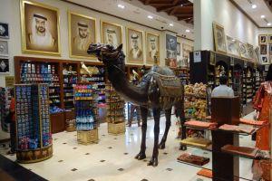 Dubai ABC Aktual-34-1024x683